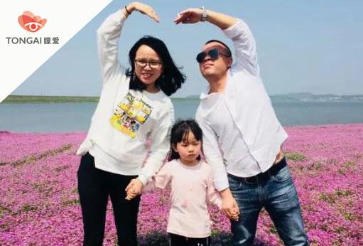 专访张斌斌:怎样化被动为主动,拥抱爱与幸福?