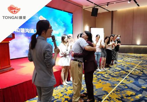 专访张燕:那个曾在舒适圈的人,也成为了幸福的传递者!